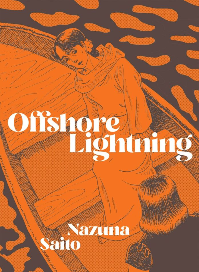 Nazuna Saito collection OFFSHORE LIGHTNING coming from Drawn & Quarterly in 2022