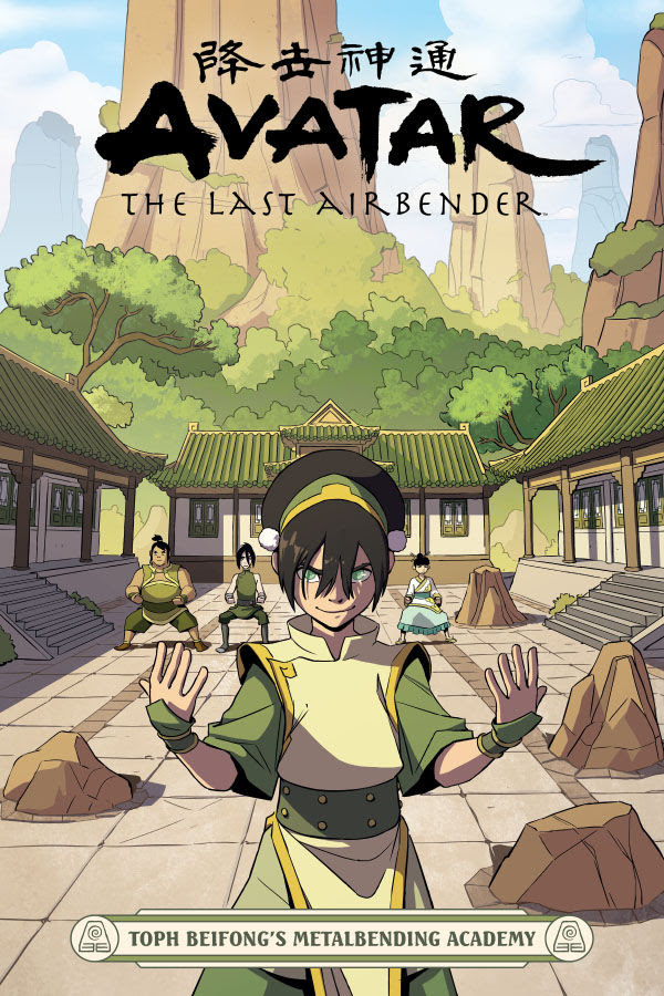 Dark Horse announces a new AVATAR: THE LAST AIRBENDER live-read with voice actors & comic creators